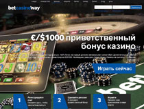 Screenshot Betway Casino