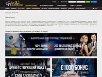 Screenshot GoWild Casino